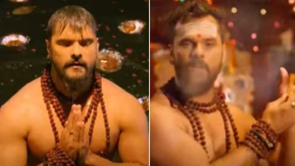 Khesari Lal Yadav Released Bhojpuri version of Jai Jai Shivshankar |  Khesari Lal Yadav released Bhojpuri version of 'Jai Jai Shiv Shankar', get ready to get drunk