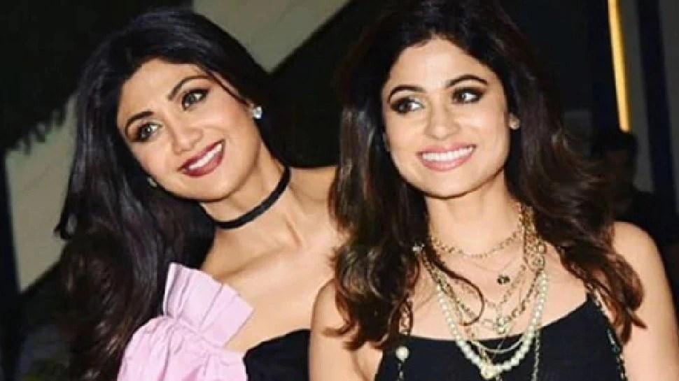 Shamita Shetty is not dependent or taken care by shilpa Shetty and raj kundra says actress    Shilpa Shetty bears the expenses of Shamita Shetty?  The actress herself told the truth
