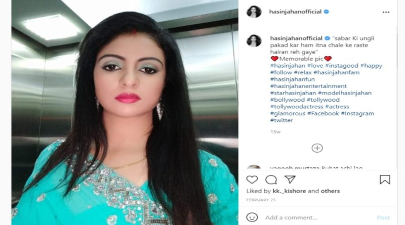 After separating from Mohammed Shami, wife Hasin Jahan created a ruckus after sharing vermilion photo