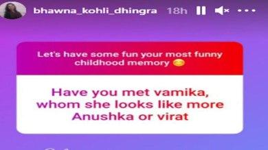 Who does Vamika look like between Virat Kohli and Anushka Sharma?  Kohli's sister revealed