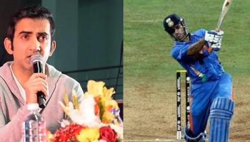 gautam gambhir ms dhoni winning six