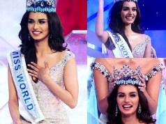 भारत की मानुषी छिल्लर ने जीता मिस वर्ल्ड 2017 का ख़िताब, 17 साल बाद जीता भारत ने ये ख़िताब|