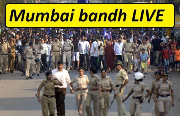 जातीय हिंसा के कारण आज महाराष्ट्र बंद का ऐलान, आम जन-जीवन ठप