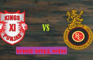IPL 2018 Live Score, KXIP vs RCB Live Cricket Score: पंजाब vs बैंगलोर लाइव स्ट्रीमिंग