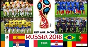 फीफा वर्ल्ड कप 2018 ओपनिंग सेरेमनी लाइव स्ट्रीमिंग, लेटेस्ट अपडेट