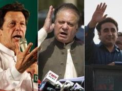 पाकिस्तान चुनाव परिणाम 2018: थोड़ी देर में शुरू वोटों की गिनती, जल्द आएँगे रुझान