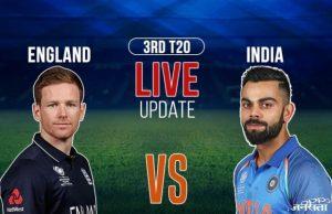 IND vs ENG 3rd T20 Match Live Score Update: भारत vs इंग्लैंड लाइव स्ट्रीमिंग, टेलीकास्ट