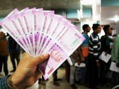 मोदी सरकार का केंद्रीय कर्मचारियों को तोहफा, 2 प्रतिशत बढ़ाया महंगाई भत्ता