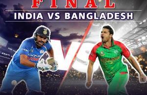 Asia Cup 2018 Final Match, IND vs BAN Live Score Update: भारत ने जीता टॉस, पहले गेंदबाजी करने का फैसला