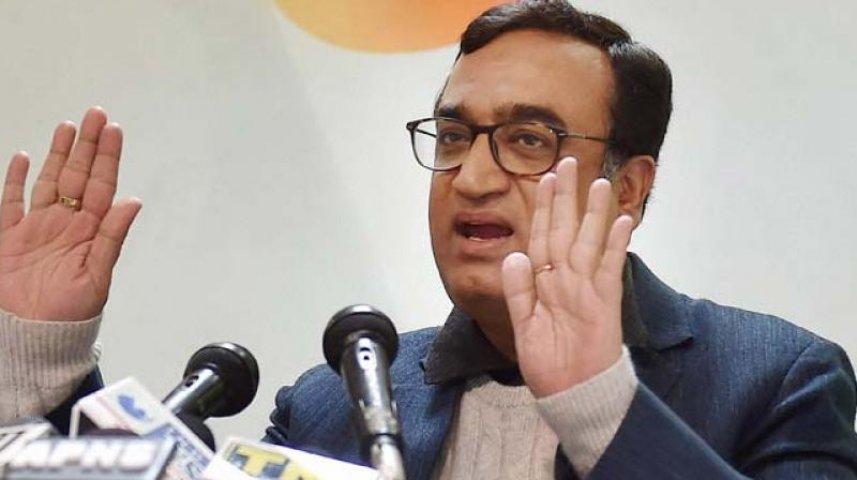 दिल्ली कांग्रेस अध्यक्ष अजय माकन के इस्तीफे की अटकले जोरो पर, कांग्रेस पार्टी ने किया इंकार