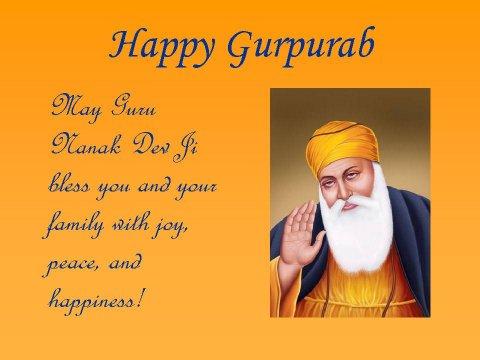 गुरुपुरब की शुभकामनाएं संदेश   Gurpurab Wishes in Hindi