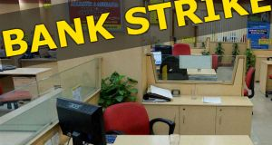बैंको के विलय के विरोध में 26 दिसंबर को बंद रहेंगे देशभर के बैंक