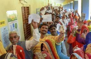 मध्य प्रदेश विधानसभा चुनाव 2018 विजेता उम्मीदवार सूची