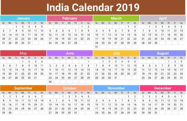 साल 2019 में पढ़ने वाली छुट्टियों की लिस्ट | Calendar with Indian Holidays
