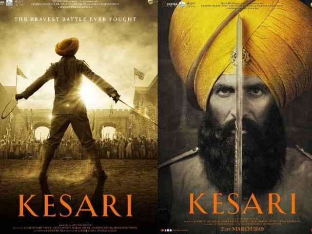 Kesari Movie Trailer: अक्षय कुमार फिल्म 'केसरी' का ट्रेलर रिलीज़ के साथ आया सुर्खियों में