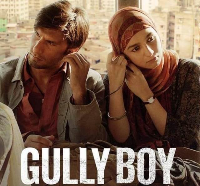 गली बॉय बॉक्स ऑफिस कलेक्शन: Gully Boy ने किया 32 करोड़ से अधिक का बिज़नेस
