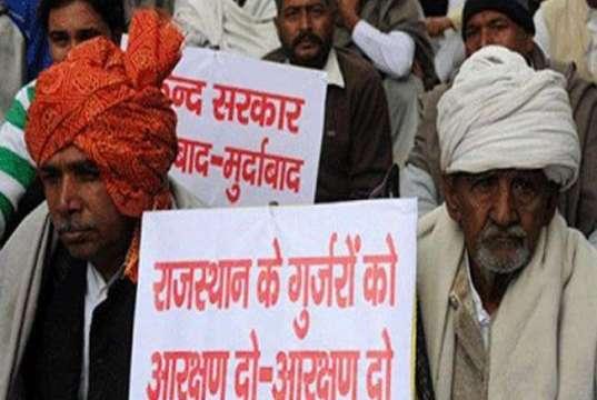 राजस्थान सरकार से लिखित आश्वाशन मिलने के बाद गुर्जर आंदोलन खत्म