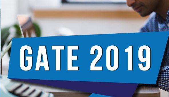 GATE 2019 Answer Key: IIT मद्रास ने जारी की गेट परीक्षा की आंसर-की
