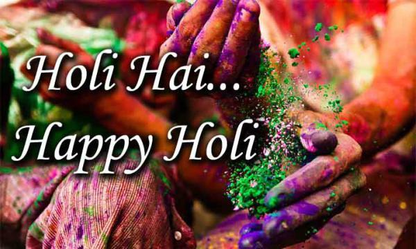 हैप्पी होली स्टेटस इन हिंदी | Holi Status in Hindi