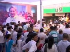 Manohar Parrikar Funeral Live Updates: पर्रिकर के अंतिम दर्शन के लिए पणजी में उमड़ी हजारों समर्थकों की भीड़, कुछ देर में गोवा के लिए रवाना होंगे पीएम मोदी