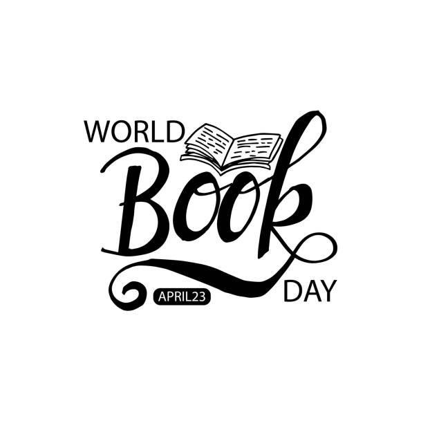विश्व पुस्तक दिवस 2019 पोस्टर, स्लोगन, इमेज
