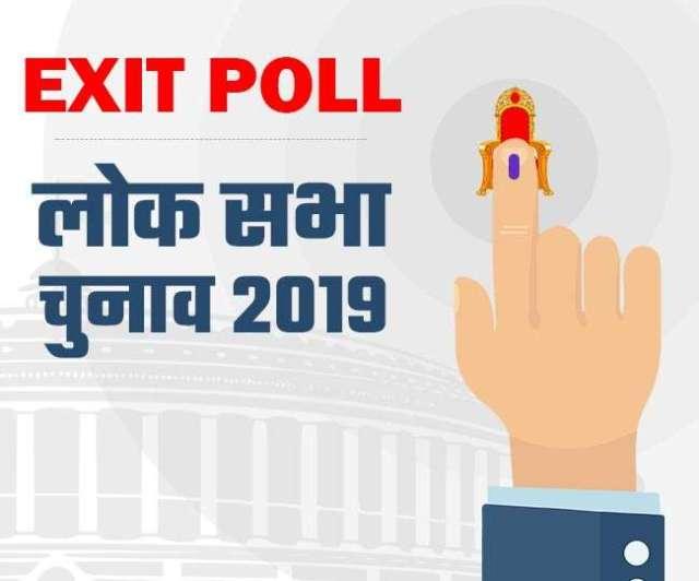 lok sabha election exit poll 2019 live updates