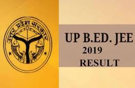 up bed 2019 result