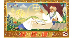 google doddle today omar khayyam 971st birth anniversary