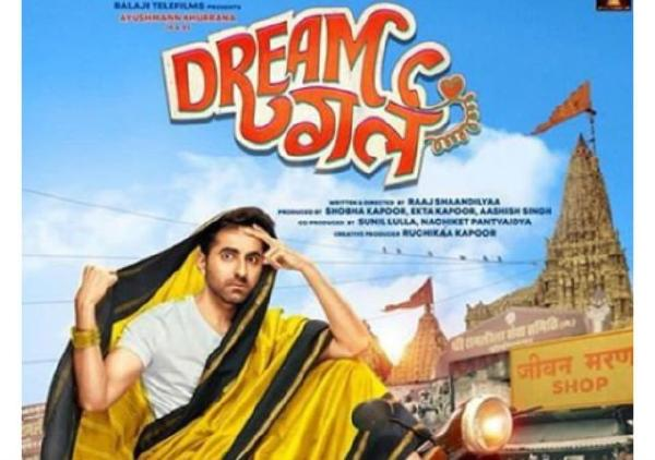 Dream Girl Box Office Collection DAY 10: फिल्म ड्रीम गर्ल 9th Day Kamai, Worldwide Earning