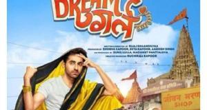 Dream Girl Movie Review: फिल्म ड्रीम गर्ल रिव्यु, Rating, Audience Reaction