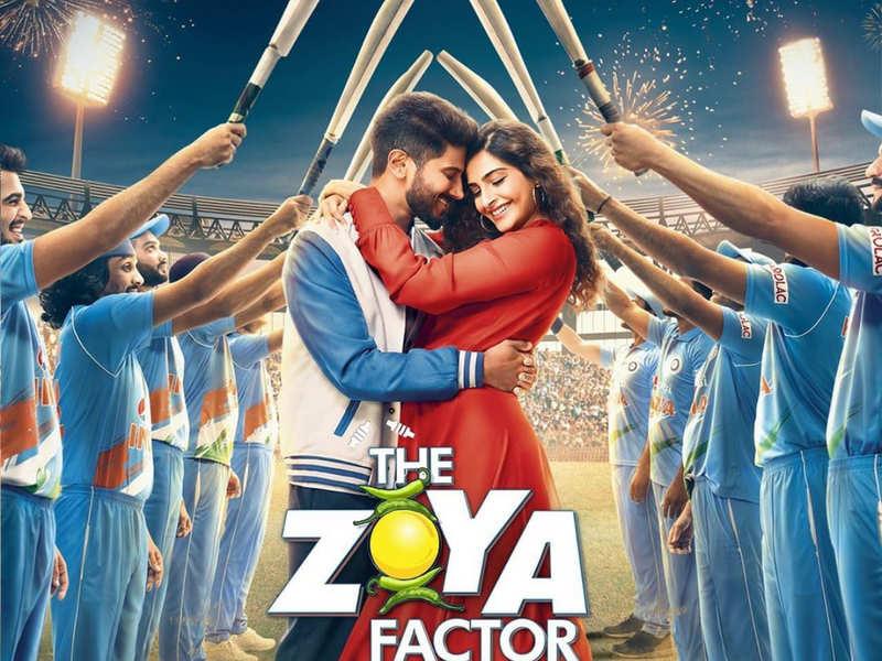 द जोया फैक्टर बॉक्स ऑफिस कलेशन: The Zoya Factor Movie 2nd Day Kamai, Worldwide Earning Report