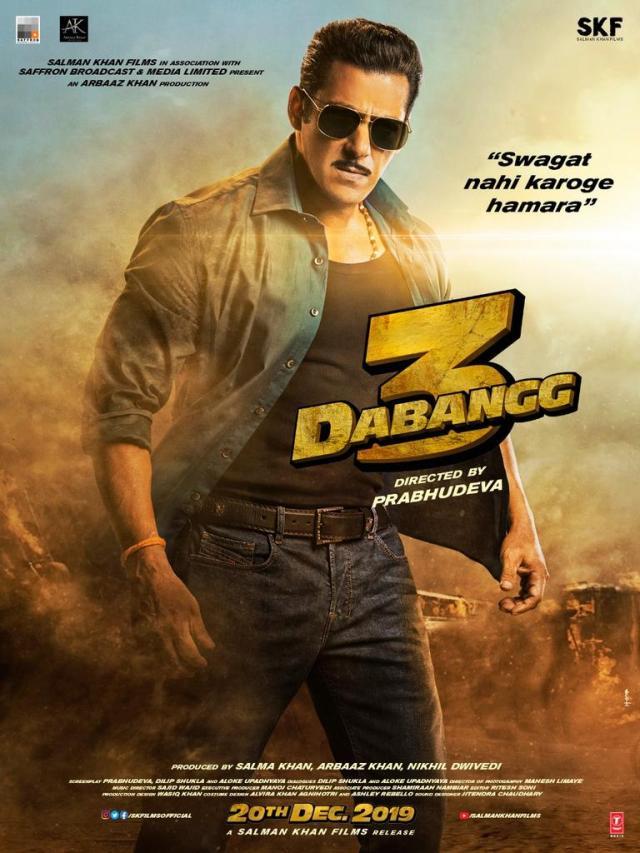 Dabangg 3 Motion Poster Released: सलमान खान स्टारर फिल्म दबंग 3 का मोशन पोस्टर हुआ जारी