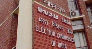 Haryana Assembly Election 2019 Date: हरियाणा विधानसभा चुनाव की तारीखों की घोषणा जल्द