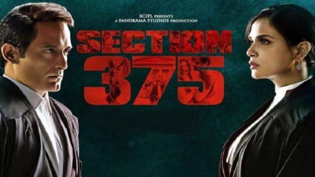 सेक्शन 375 मूवी रिव्यु | Section 375 Movie Review & Rating | Audience Response