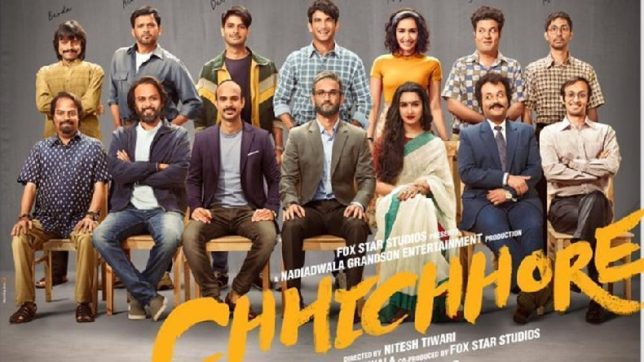 Chhichhore Box Office Collection DAY 9: फिल्म छिछोरे 8th Day Kamai, Worldwide Earning Report