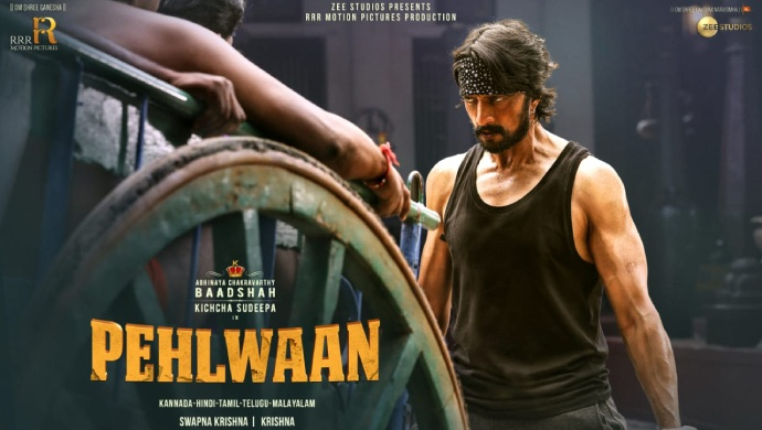 Kannada Movie Pailwaan Box Office Collection DAY 6: फिल्म पहलवान 5th Day Kamai, Worldwide Earning
