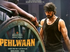 Kannada Movie Pailwaan Box Office Collection: फिल्म पहलवान 1st Day Kamai, Worldwide Earning