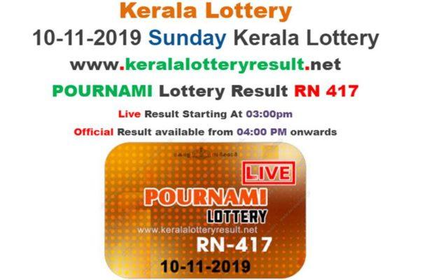 Kerala Pournami Lottery Result | केरल पूरनामी लॉटरी रिजल्ट Live Updates