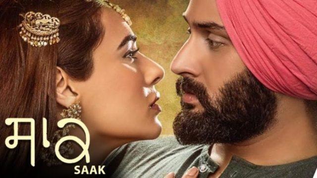 Punjabi Movie Saak Box Office Collection: फिल्म साक 3rd Day Kamai, वर्ल्डवाइड इनकम