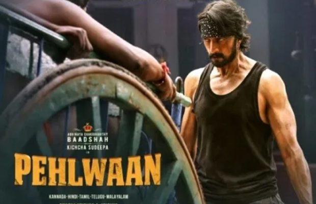 Kannada Movie Pailwaan Leaked online on Tamilrockers: फिल्म पहलवान इंटरनेट पर हुई लीक