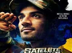 Satellite Shankar Movie Trailer: फिल्म सेटेलाइट शंकर का ट्रेलर हुआ जारी, देखे- Video