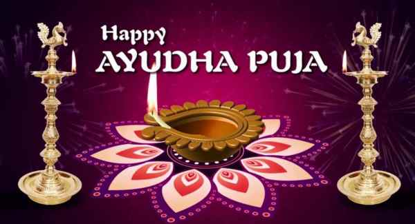 Ayudha Puja 2019 Wishes, Messages, Status, Shayari, Quotes, Images, आयुध पूजा की शुभकामनाएं
