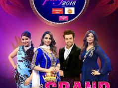 Miss PTC Punjabi Grand Finale Episode: मिस पीटीसी पंजाबी Winner 2019, Runner-up Name, Prize Money