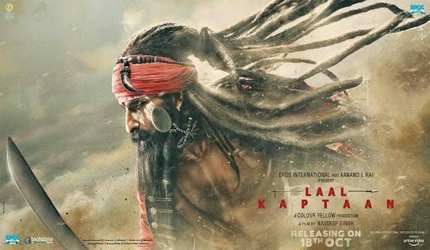 Laal Kaptaan Box Office Collection Prediction: फिल्म लाल कप्तान 1st Day Kamai, Worldwide Earning