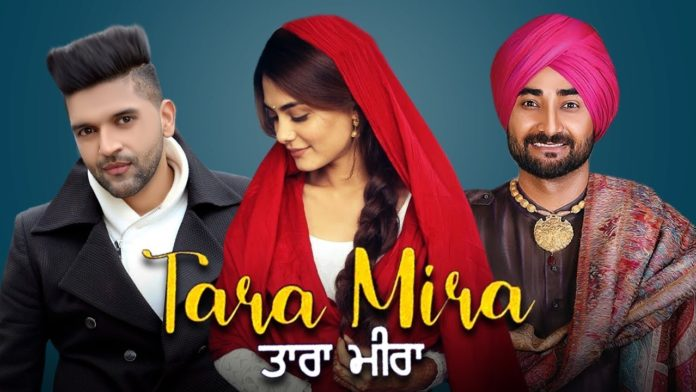 Punjabi Movie Tara Mira Box Office Collection DAY 3: फिल्म तारा मीरा 2nd Day Kamai