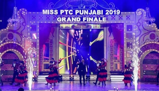 Miss PTC Punjabi Grand Finale Episode: मिस पीटीसी पंजाबी Winner 2019, Runner-up Name, Prize Money