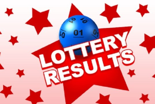 Kerala State Pooja Bumper Lottery Result | केरल पूजा बंपर लॉटरी रिजल्ट Live Updates