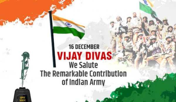 विजय दिवस पर कविता 2019   Vijay Diwas Poem in Hindi