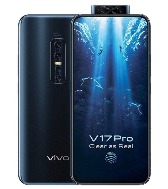 Vivo V17 Launch Live Streaming: भारत में Vivo V17 की कीमत, स्पेसिफिकेशन, फीचर्स