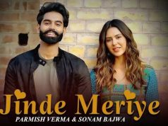 Jinde Meriye Punjabi Full Movie Leaked Online Tamilrockers & Pagalworld | Parmish Verma New Movie Jinde Meriye How To Download ?| जिन्दे मेरीये मूवी डाउनलोड पगलवर्ल्ड